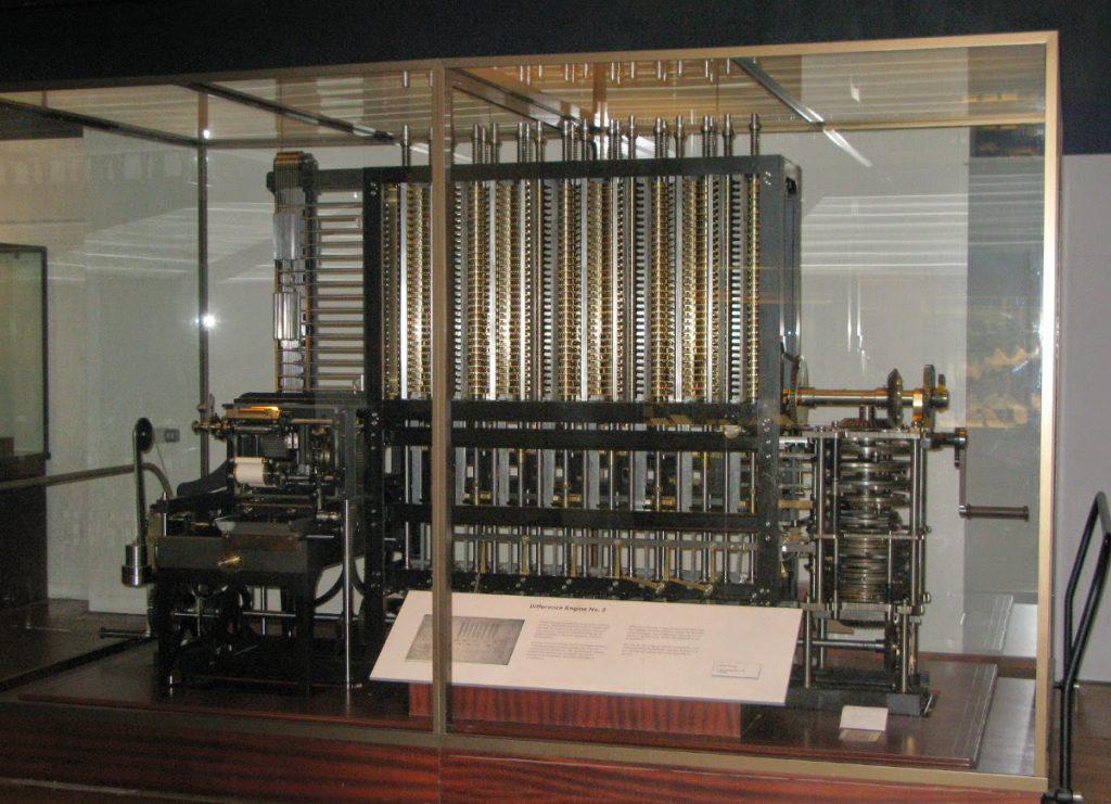 La-Computadora-4