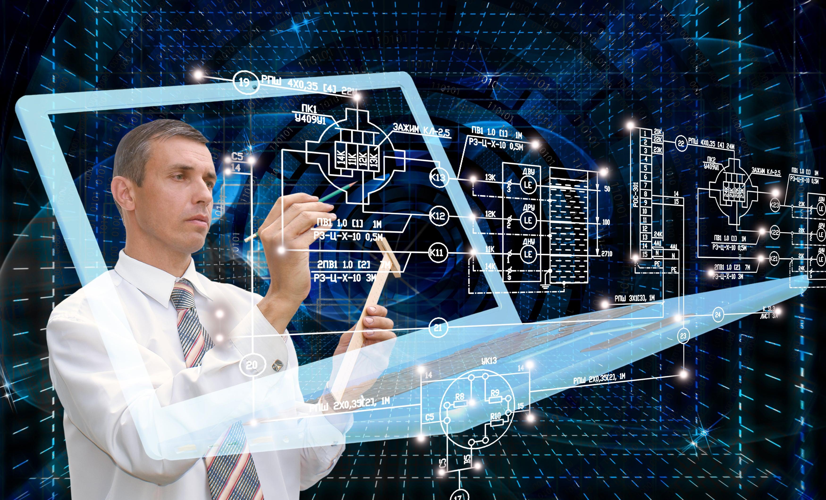 Historia de la informática-ingeniería informatica