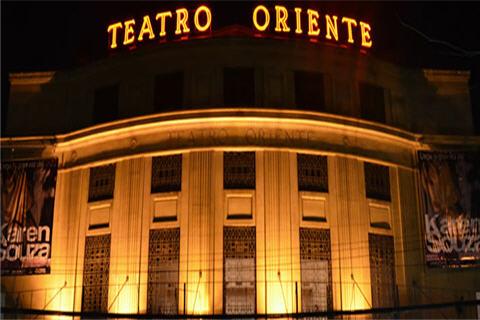 Historia del Teatro en Chile-fachada