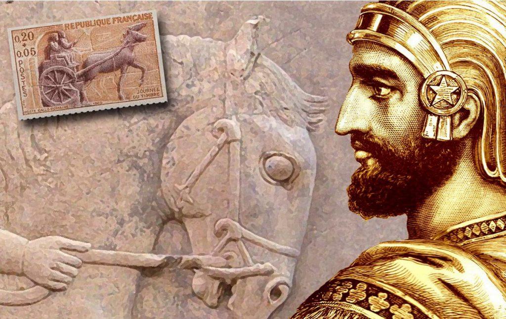 correo postal, Ciro el Grande