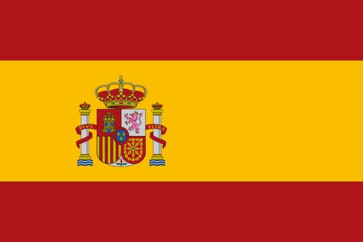 Historia de la monarquía-Bandera de España