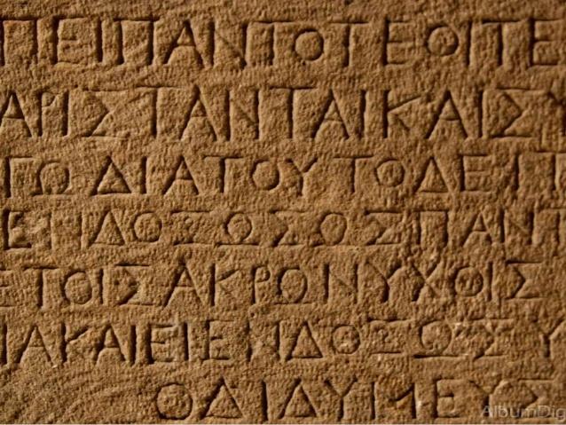 historia de la comunicación alfabeto