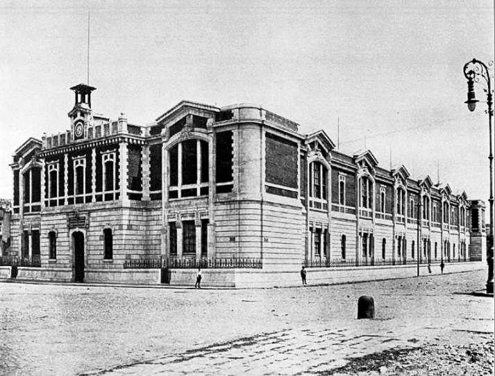 Escuela Superior de Comercio y Administración