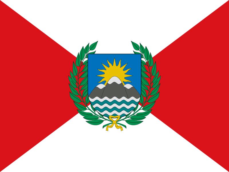 historia del perú, bandera