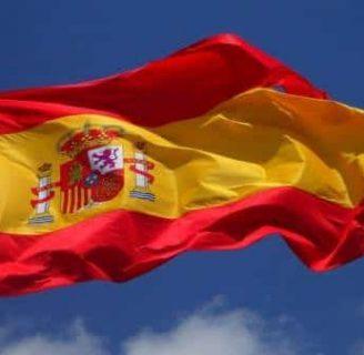 Conozca todo lo que necesita saber sobre la historia de la bandera española