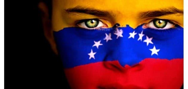 Historia de la bandera de venezuela
