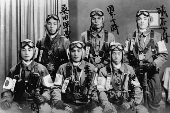 Japon 2da. guerra mundial